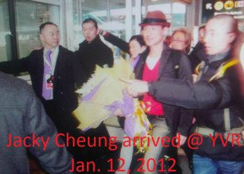 Jackie Cheng airport 2012-1